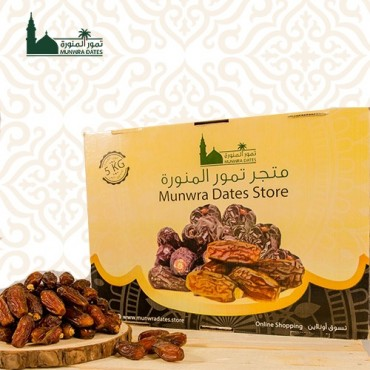 Mabroum Dates Box - 5 kg - 990401