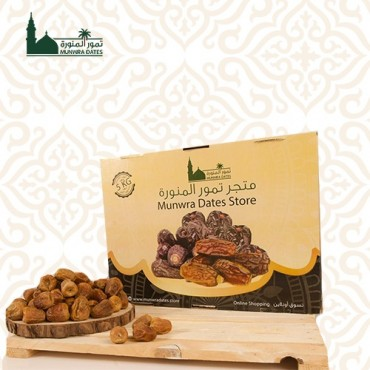 Sukkari Dates Box - 5 kg - 991101