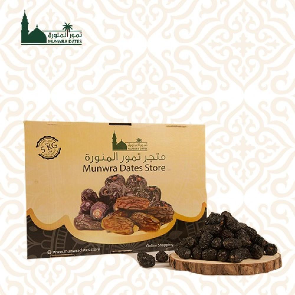 Ajwa Dates Box - 5 kg - Third Grade - 990101