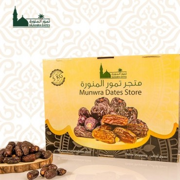 Safawi Dates Box - 5 kg - 990301