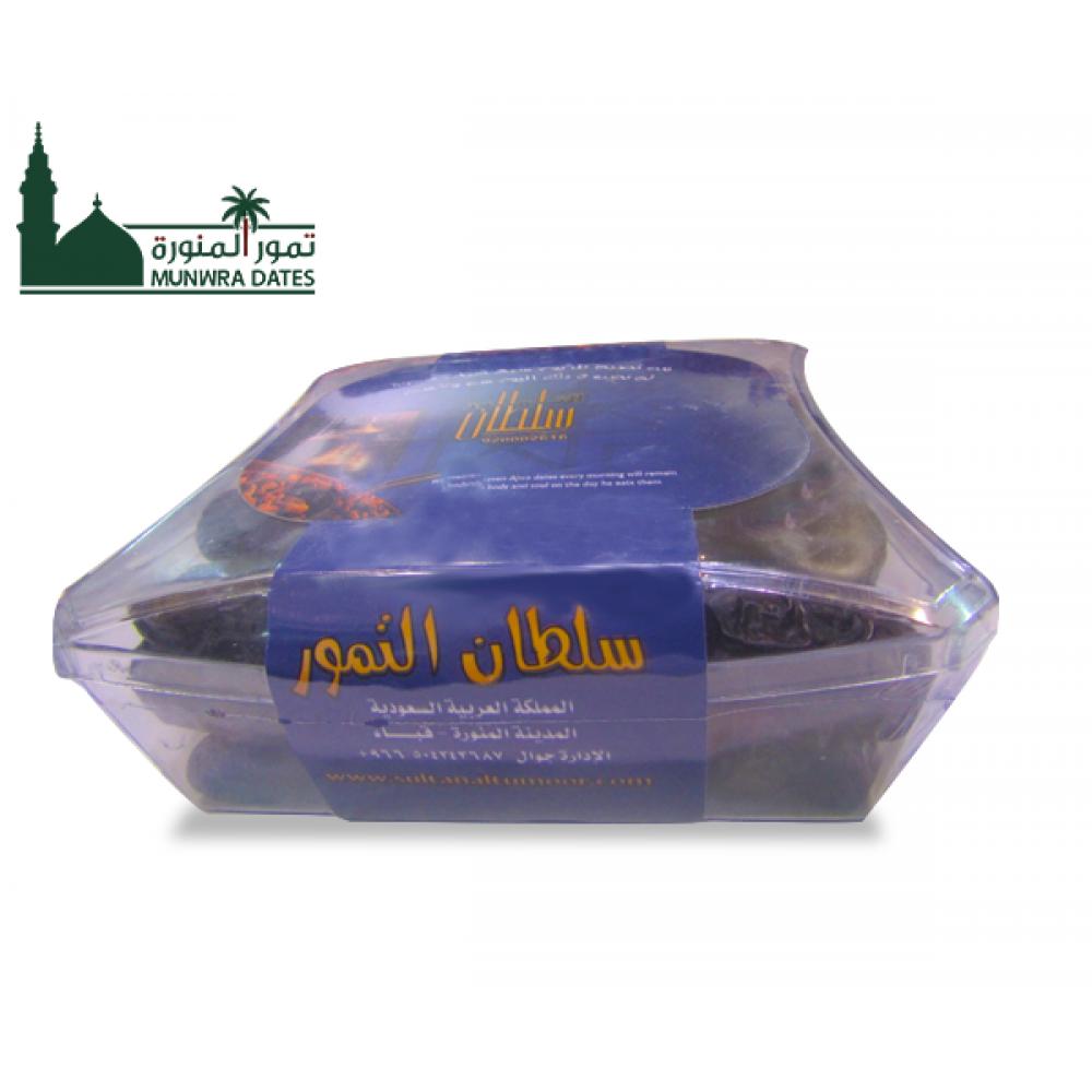 010109 -  Ajwa  Madina- the third class - 1 kg