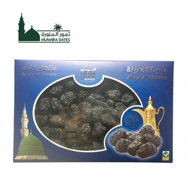 Ajwa Dates- the Fourth Class - 1 kg - 010114