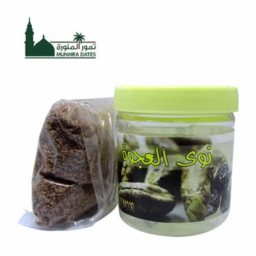 Al Ajwa Dates Seeds Powder - 200 gm - 010919