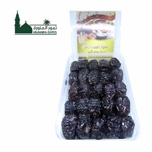 Ajwa Dates With Honey and saffron - 500 gm - 010119