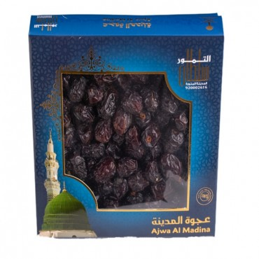 Ajwa Dates- the Fourth Class - 500 gram - 010128