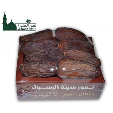 Ambara madina dates - 1kg - 010203