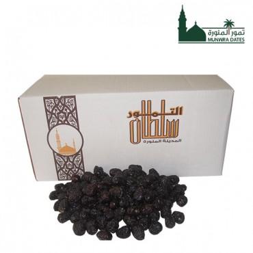 ajwa dates - bulk - carton - 12 kg - 010122