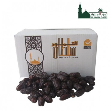 Carton of Safawi Dates - 12 kg - 010607