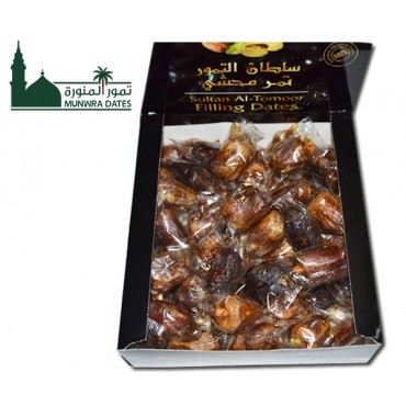 Dates Filled with nuts -  750gm - 010911