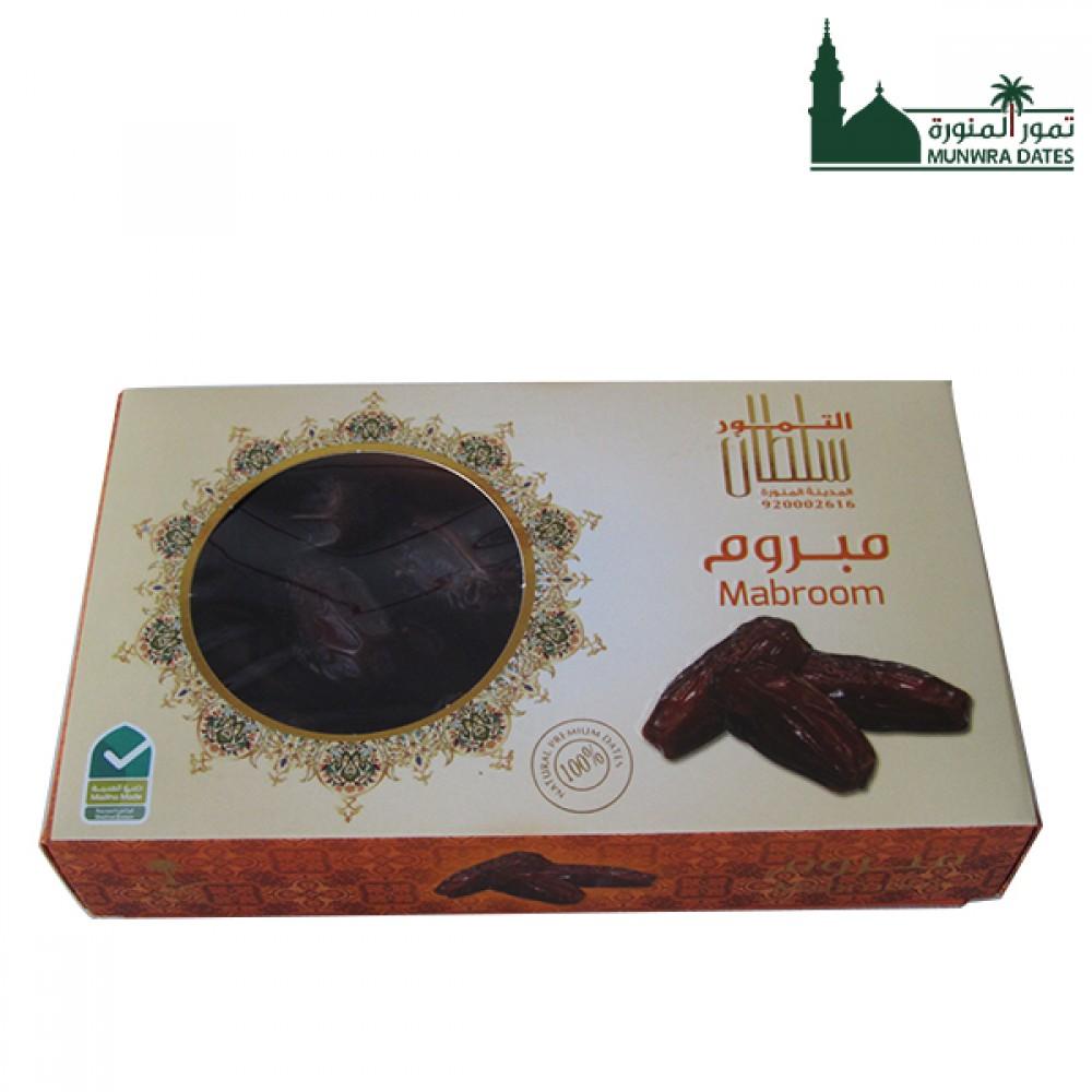 Mabrom Dates - 200 gram - 010405