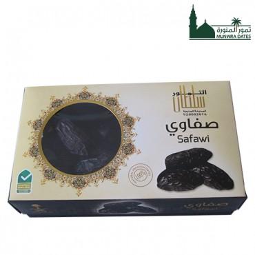 Safawi Dates - 200 gram - 010303