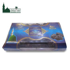 Ajwa Quba AlMadina - 500 gram