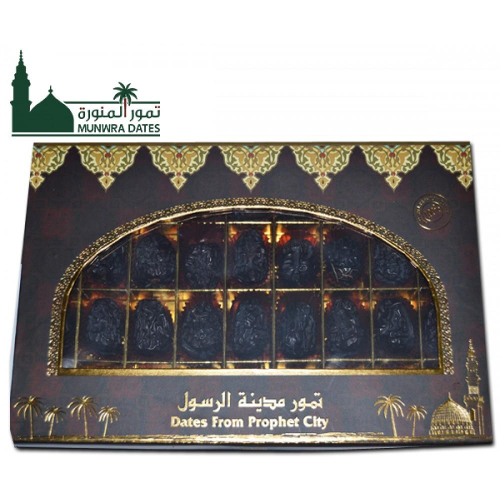 Ajwa Dates of Madina - Luxury- 500 gram - 010104