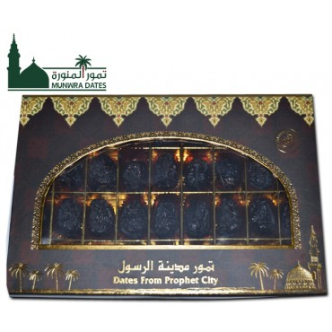 Ajwa Dates of Madina - Luxury- 500 gram - 010104