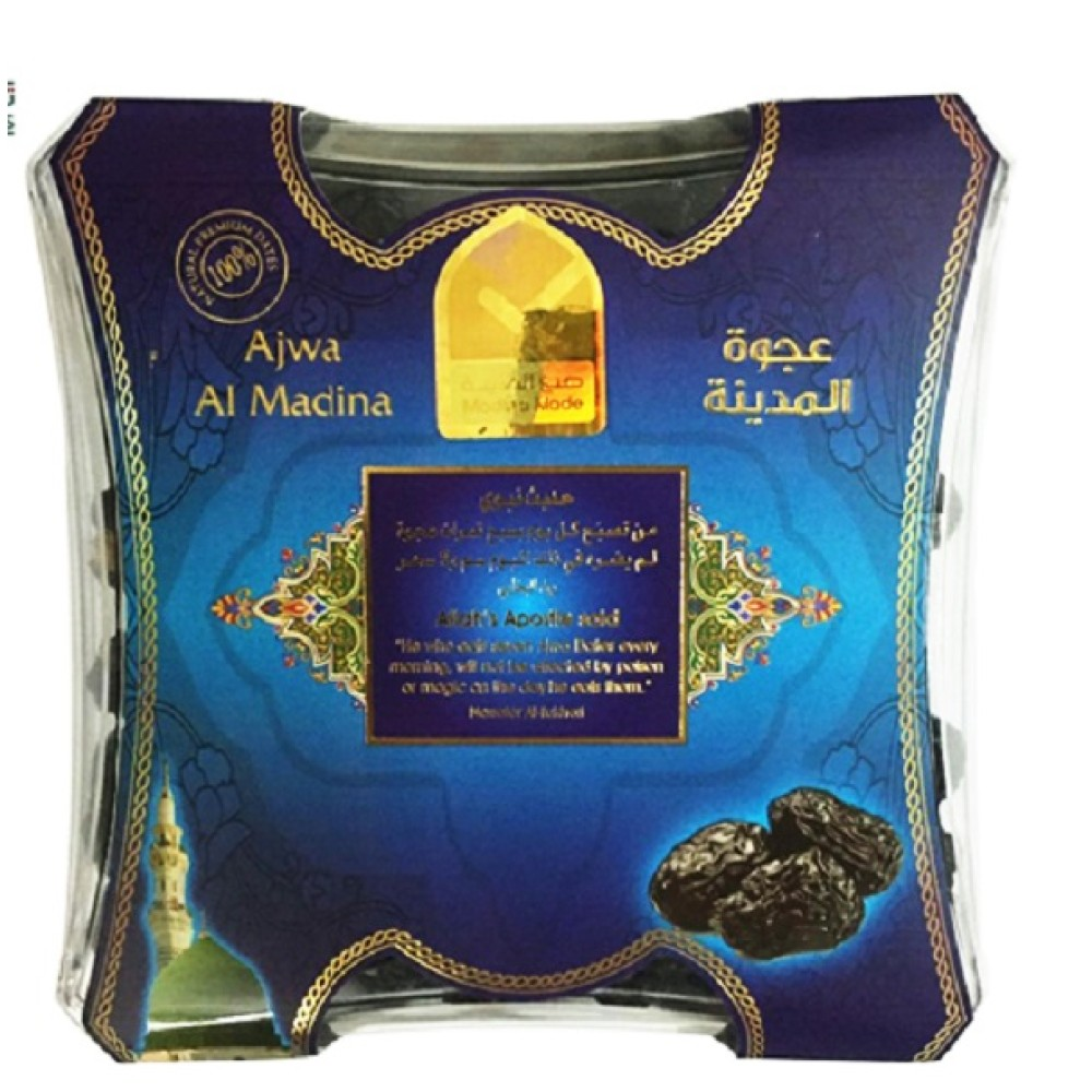 AJWA QUBA ALMADINA - 1kg