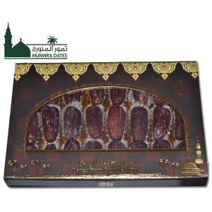 Anbara Dates of Luxury - 0.5 kg - - 010202