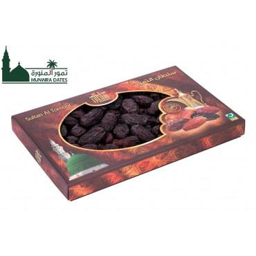 Offers : Ambara madina dates - 1kg - (Buy 1 Get 1 Free)