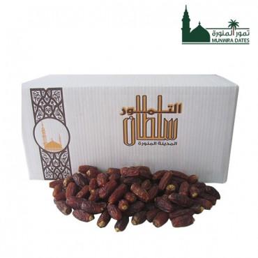 Carton of Mabroum Dates - 12 kg - 010406