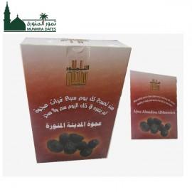 010115- Ajwa Dates of medina - 500 gm