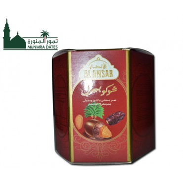 Dates With Almond &  Caco Chocolate - 250 gm -010907
