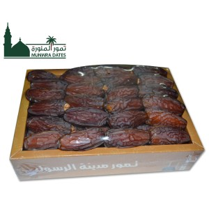 Mabroom Dates - 1kg-010403