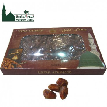 Rabia Dates of Mainah - 1 kg - 011001