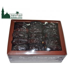Safawe Dates - 500 gm - 010302