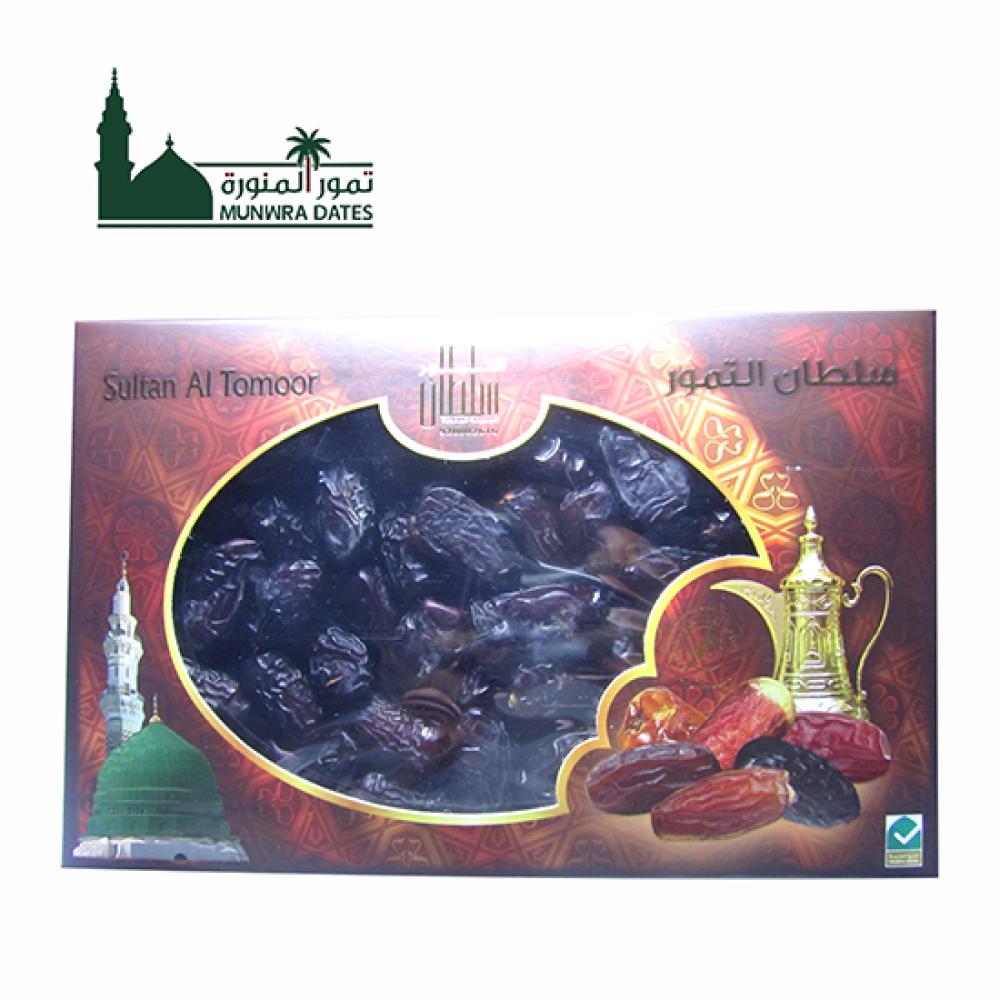 Safawi  Dates of madina  - 1 kg