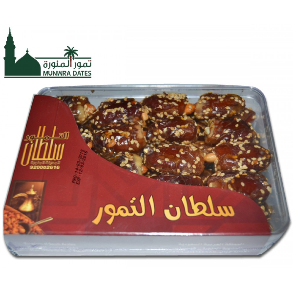Seqea Dates Filled with almonds and sesame - 500gm - 010604