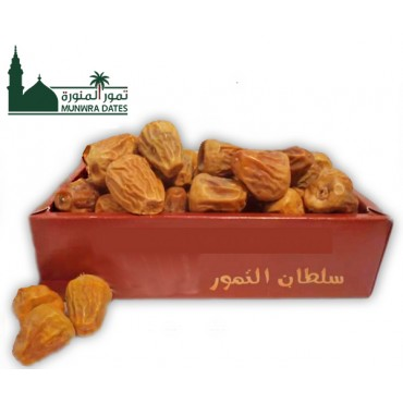 Sukri Dates - Luxury - 1 kg - 011101
