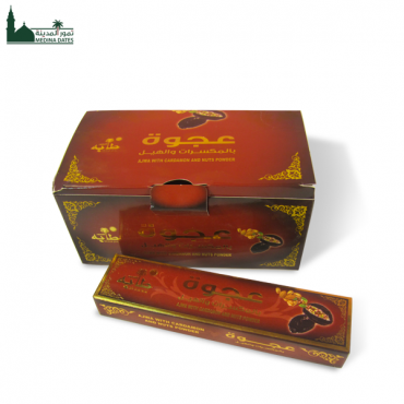 Ajwa with nuts and cardamom -9 packet- 010118